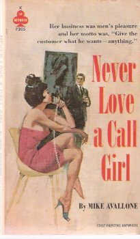Image for Never Love a Call Girl -by Michael Avallone